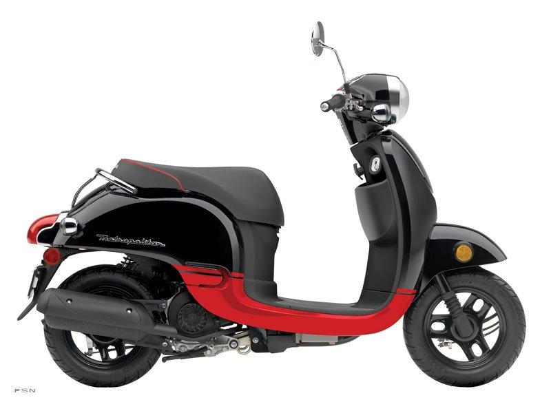 2013 Honda Metropolitan� (NCH50)