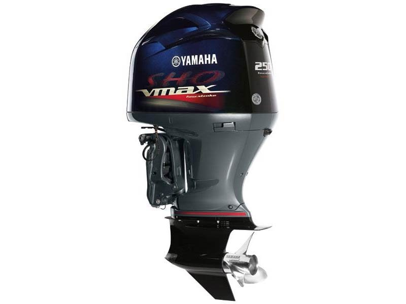 2014 Yamaha VF250LA