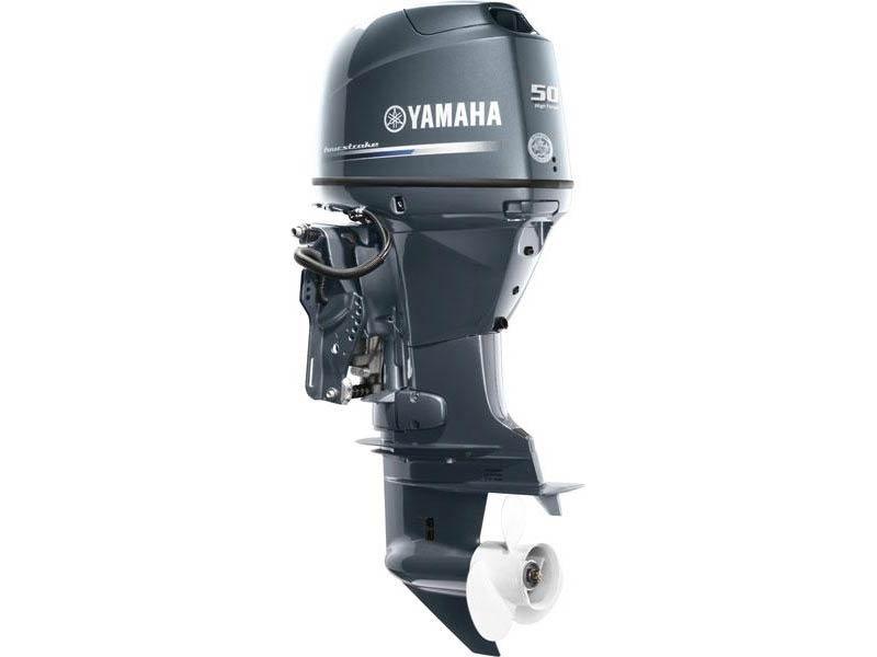 2014 Yamaha T50LB