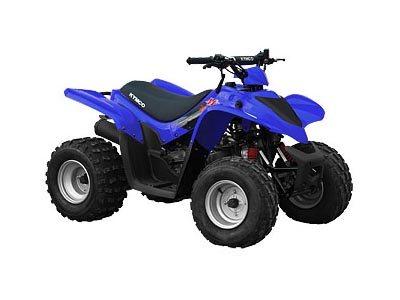 SAVE $200.00 ON THIS 6-10 YR OLD YOUTH ATV. PRICE THRU CHRISTMAS AND 1.9% FINANCING!!
